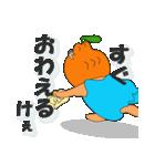 周防大島に来てみんさい<方言>(個別スタンプ:06)
