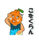 周防大島に来てみんさい<方言>(個別スタンプ:07)