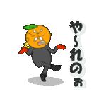 周防大島に来てみんさい<方言>(個別スタンプ:09)
