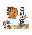 周防大島に来てみんさい<方言>(個別スタンプ:10)
