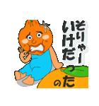 周防大島に来てみんさい<方言>(個別スタンプ:12)