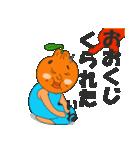 周防大島に来てみんさい<方言>(個別スタンプ:13)
