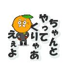 周防大島に来てみんさい<方言>(個別スタンプ:15)