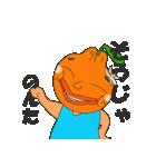 周防大島に来てみんさい<方言>(個別スタンプ:16)