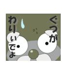 周防大島に来てみんさい<方言>(個別スタンプ:17)