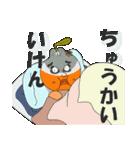 周防大島に来てみんさい<方言>(個別スタンプ:18)