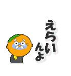 周防大島に来てみんさい<方言>(個別スタンプ:22)
