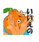 周防大島に来てみんさい<方言>(個別スタンプ:26)