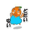 周防大島に来てみんさい<方言>(個別スタンプ:27)