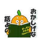 周防大島に来てみんさい<方言>(個別スタンプ:30)