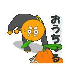 周防大島に来てみんさい<方言>(個別スタンプ:33)