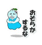 周防大島に来てみんさい<方言>(個別スタンプ:37)