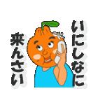 周防大島に来てみんさい<方言>(個別スタンプ:40)
