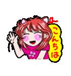 関西弁!ほのぼの猫ちゃん女の子(個別スタンプ:1)