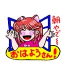 関西弁!ほのぼの猫ちゃん女の子(個別スタンプ:2)
