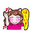 関西弁!ほのぼの猫ちゃん女の子(個別スタンプ:3)