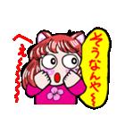 関西弁!ほのぼの猫ちゃん女の子(個別スタンプ:4)