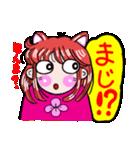 関西弁!ほのぼの猫ちゃん女の子(個別スタンプ:5)