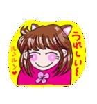 関西弁!ほのぼの猫ちゃん女の子(個別スタンプ:6)