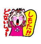 関西弁!ほのぼの猫ちゃん女の子(個別スタンプ:7)