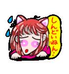 関西弁!ほのぼの猫ちゃん女の子(個別スタンプ:8)