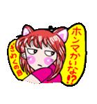 関西弁!ほのぼの猫ちゃん女の子(個別スタンプ:11)