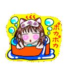 関西弁!ほのぼの猫ちゃん女の子(個別スタンプ:14)
