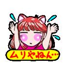 関西弁!ほのぼの猫ちゃん女の子(個別スタンプ:15)