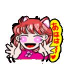 関西弁!ほのぼの猫ちゃん女の子(個別スタンプ:18)