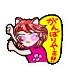 関西弁!ほのぼの猫ちゃん女の子(個別スタンプ:20)