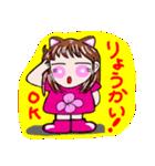 関西弁!ほのぼの猫ちゃん女の子(個別スタンプ:22)
