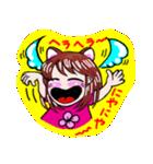 関西弁!ほのぼの猫ちゃん女の子(個別スタンプ:23)