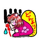 関西弁!ほのぼの猫ちゃん女の子(個別スタンプ:24)