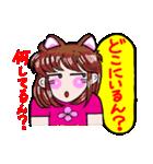 関西弁!ほのぼの猫ちゃん女の子(個別スタンプ:27)