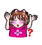 関西弁!ほのぼの猫ちゃん女の子(個別スタンプ:28)