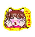 関西弁!ほのぼの猫ちゃん女の子(個別スタンプ:29)