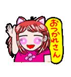 関西弁!ほのぼの猫ちゃん女の子(個別スタンプ:31)