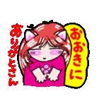 関西弁!ほのぼの猫ちゃん女の子(個別スタンプ:32)