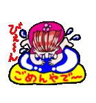 関西弁!ほのぼの猫ちゃん女の子(個別スタンプ:36)