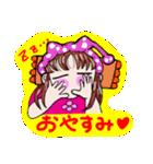 関西弁!ほのぼの猫ちゃん女の子(個別スタンプ:37)