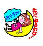 関西弁!ほのぼの猫ちゃん女の子(個別スタンプ:38)