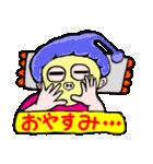 関西弁!ほのぼの猫ちゃん女の子(個別スタンプ:39)