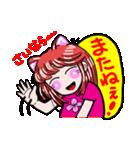 関西弁!ほのぼの猫ちゃん女の子(個別スタンプ:40)