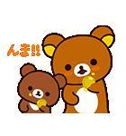 リラックマ~コリラックマと新しいお友達~(個別スタンプ:01)