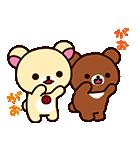 リラックマ~コリラックマと新しいお友達~(個別スタンプ:02)