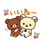 リラックマ~コリラックマと新しいお友達~(個別スタンプ:06)