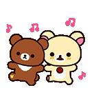 リラックマ~コリラックマと新しいお友達~(個別スタンプ:09)