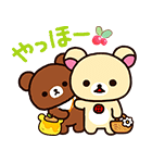 リラックマ~コリラックマと新しいお友達~(個別スタンプ:12)
