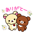 リラックマ~コリラックマと新しいお友達~(個別スタンプ:14)