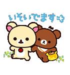 リラックマ~コリラックマと新しいお友達~(個別スタンプ:17)